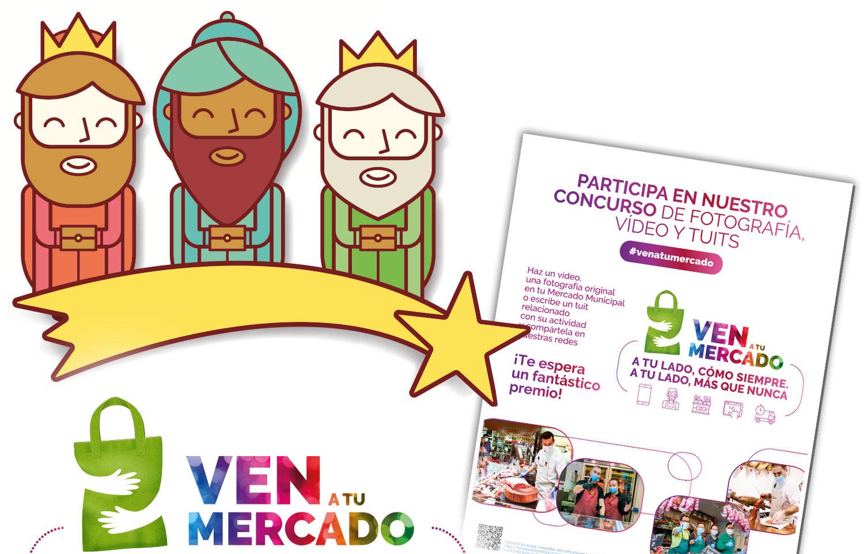 La Navidad termina, pero aún hay tiempo para participar en los concursos VEN A TU MERCADO